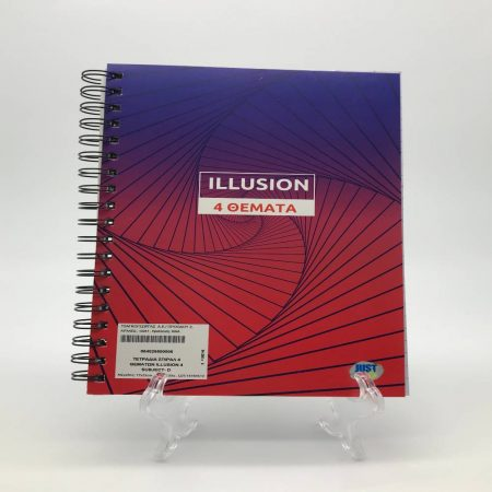 Τετράδιο σπιράλ Illusion 4θ