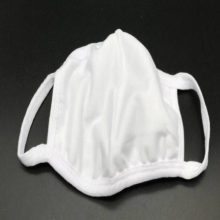 Μάσκα Υφασμάτινη Άσπρη