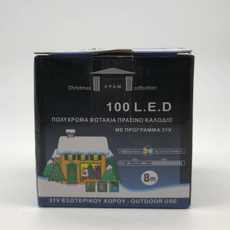 Φωτάκια 100 Πολύχρωμα 8m