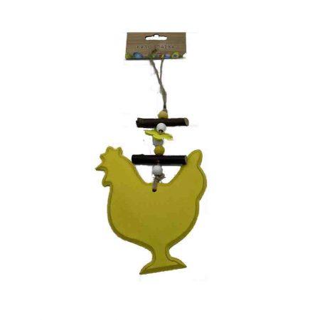 Κρεμαστό Κίτρινο Κοτόπουλο