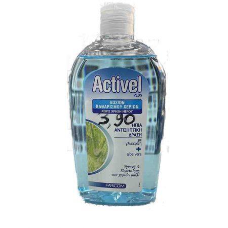 Activel Υγρό Αντισηπτικό 500ml